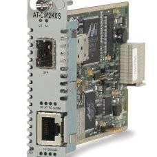 Модуль AlliedTelesis AT-CM2K0S