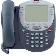 Телефон Avaya 700381627 от производителя Avaya