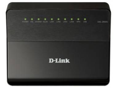 Маршрутизатор D-Link DSL-2650U/B1A/T1A