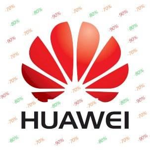 Оборудование Huawei по невероятно низким ценам