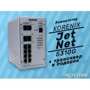 Коммутатор JetNet 5010G-W по сниженной цене и трансиверы SFPGLX10D в подарок