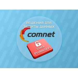 Управляемые и неуправляемые коммутаторы Comnet