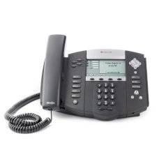 IP-телефон Polycom Polycom 2200-12550-122