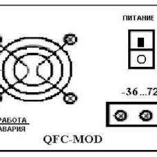 Блок питания QTECH QFC-MOD
