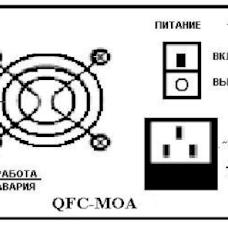 Блок питания QTECH QFC-MOA