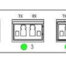 Модуль QTECH QWM-7200TRD-10GSFP