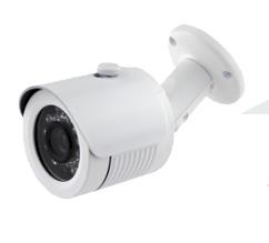 IP-Камера QTECH QVC-B2-IR20-1.3M-O