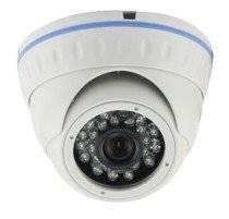 IP-Камера QTECH QVC-MD1-IR30-1.3M-I