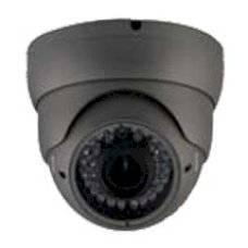IP-Камера QTECH QVC-MD1Vb-IR30-1.3M-I