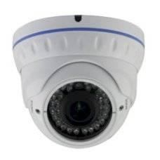 IP-Камера QTECH QVC-MD1V-IR30-1.3M-I