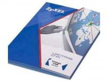 Лицензия ZyXEL E-Vantage CNM 1000 Devices