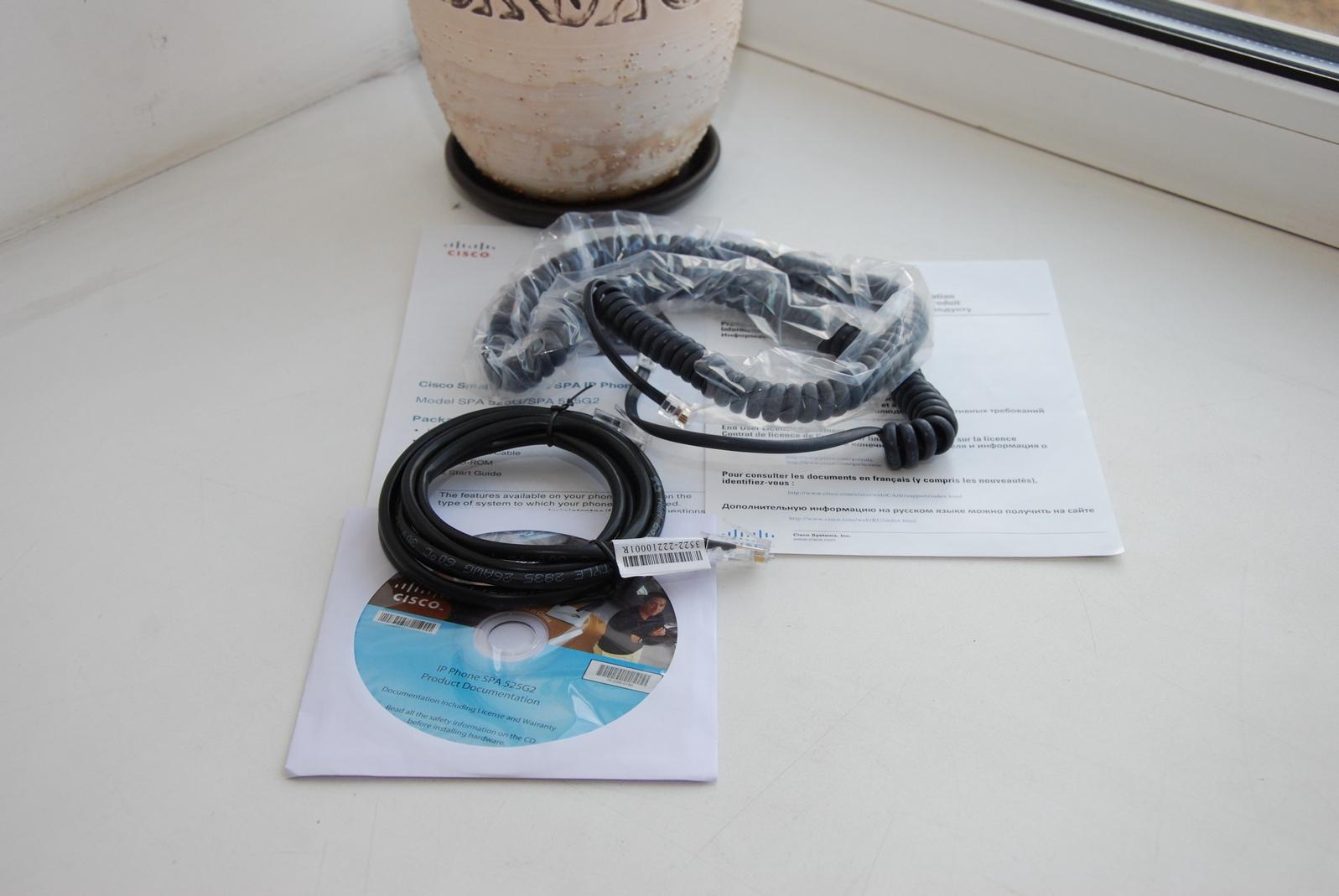 Кабели, инструкции Cisco SPA525G