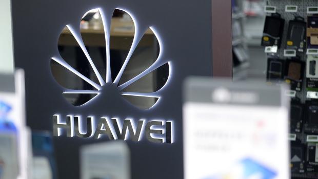 Норвегия не будет запрещать Huawei развёртывать 5G оборудование
